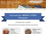NOVA-СТРОЙ Торговый Дом | Строительство и отделка