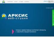 Центр интернет-проектов Арксис, создание и продвижение сайтов (Россия, Удмуртия, Ижевск)