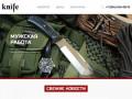 Ivanza.ru — Заточка ножей в Дмитрове и Дмитровском районе | ivanza.ru