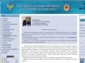 Saiga-rsn.ru — Управление Россельхознадзора по Республике Калмыкия