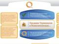 Установка платежных терминалов (подключение к платежной системе Qiwi суб агентом)