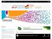«Лаборатория социальной рекламы» -  разработка, производство, продвижение и анализ социальной рекламы
