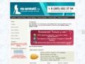 Виртуальная аптека на веб-ресурсе Vip-apteka02.Ru в Уфе