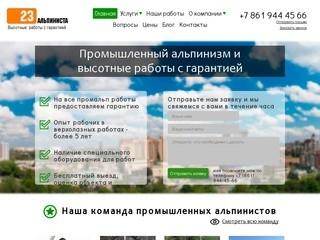вас волнует сайты краснодара по поиску работы касается