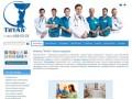 """Клиника """"ТитАн"""" – медицинское учреждение, оказывающее  помощь людям, страдающим от различного рода заболеваний позвоночника и суставов (Санкт-Петербург, Малый пр-т. В.О., дом 10/62, Тел: +7 (812) 438-02-23)"""