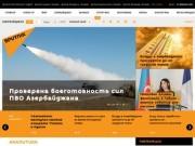 Ru.sputnik.az