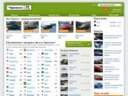 Продажа автомобилей — Черкесск — авто продажа