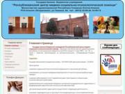 психологическая помощь, психологическое консультирование, психотерапия, детский психолог, телефон психологической помощи (Россия, Северная Осетия — Алания, Владикавказ)