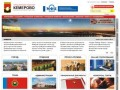 Официальный сайт Кемерово