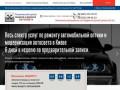 СТО Car-light.design по ремонту и восстановлению автомобильных фар. (Украина, Киевская область, Киев)