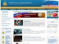 ГУ МЧС России по Самарской области (Министерство Российской Федерации по делам гражданской обороны, чрезвычайным ситуациям и ликвидации последствий стихийных бедствий)