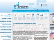 Лечение алкоголизма в Екатеринбурге (Россия, Свердловская область, Екатеринбург)