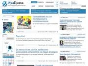 Kuzpress.ru