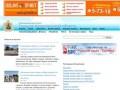Я живу в Онеге.рф - информационный портал www.goroda29.ru