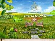 Загородный комплекс Эко-Ольгино | Официальный сайт | Описание, фотографии, стоимость, схема проезда