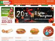 Pizzetti.ru Экспресс пицца, бургеры, паста от  ButerHouse