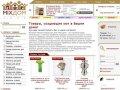Интернет-магазин товаров для дома в Москве | Купить товары для дома в ассортименте - «МиксДом»