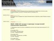 Средняя Школа №10 г. Новомосковск, официальный сайт