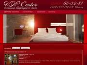Квартиры посуточно - VIP Center - гостиница квартирного типа