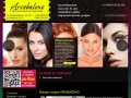 АРКОБАЛЕНО - spa салоны красоты в Москве: парикмахерские услуги