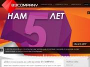 83 Company - создание и поисковое продвижение сайтов в Иваново, разработка и создание виртуальных туров