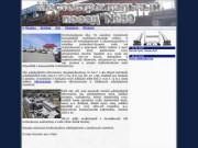 Мостостроительный поезд №59, г.Котлас