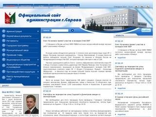 Adm.sarov.com
