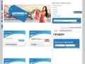 Создание сайтов в Петрозаводске, интернет реклама, Артлекс (ARTLEKS - Петрозаводск)