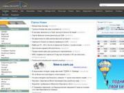 Новини світу та України (New-s.com.ua) -  Інформаційний ресурс, який відображає останні новини та об'єднує в собі зібрання самого актуального в інтернеті