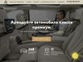 Арендовать автомобиль класса премиум. У нас самый большой парк автомобилей бизнес-класса во Владивостоке. (Россия, Приморский край, Владивосток)