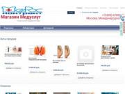 Стоматологические отделения поликлиник. Онлайн-запись. (Россия, Нижегородская область, Нижний Новгород)