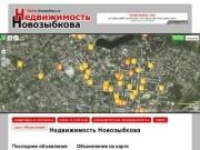 Недвижимость Новозыбкова