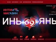 Интернет магазин интим-товаров, форум, знакомства. (Россия, Краснодарский край, Лабинск)