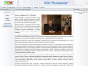 """ООО """"Челнылифт"""" - производство, монтаж и обслуживание лифтов в Татарстане"""