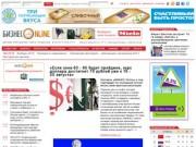 Business-gazeta.ru