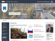 Admzarinsk.ru