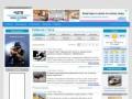 Информационный портал г. Чита (Забайкальский край, г. Чита)