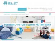 Мы предлагаем, кроме мебели, и другие атрибуты, необходимые для комфортного проживания ребенка. (Россия, Смоленская область, Смоленск)
