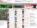 Сухой Лог, портал города Сухой Лог, Сухой Лог он лайн, Сухоложский портал: Новое на сайте