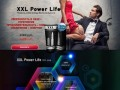 «XXL Power Life» - мужской крем