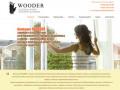 Компания Wooder - Деревянные окна, двери, остекление (Россия, Московская область, Москва)