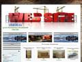 USB10.ru  доска  бесплатных  объявлений  Карелии (Россия, Карелия, Петрозаводск)