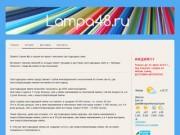 Интернет-магазин светодиодных ламп в Липецке (Россия, Липецкая область, Липецк)