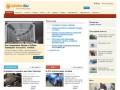 Dinsk.su - новости Краснодара (интересные события, происшествия, форум краснодарцев и гостей города, афиша)