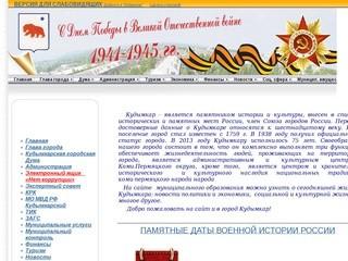 Admkud.ru