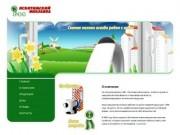 ЗАО Искитимский молочный завод