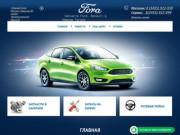 Услуги по ремонту автомобилей, продажа автозапчастей для автомобиля в Нижнем Тагиле - Компания Фора