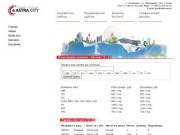 Регистрация доменов - Хостинг - Создание сайтов, разработка сайтов