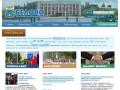 Администрация города Белово (Интернет-портал Администрации Беловского городского округа)
