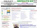 Беркате.Ru - сайт для размещения бесплатных объявлений Ингушетии